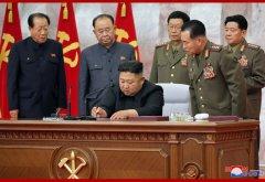 朝鲜劳动党举行会议 金正恩主持并指导会议